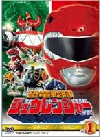 DMM.com 恐竜戦隊ジュウレンジャー VOL.1