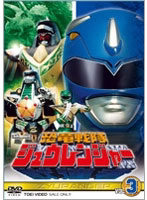 DMM.com 恐竜戦隊ジュウレンジャー VOL.3