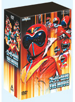 DMM.com スーパー戦隊 THE MOVIE  DVD-BOX