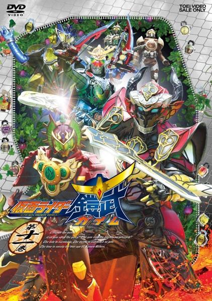 仮面ライダー鎧武/ガイム 第十一巻
