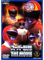 DMM.com スーパー戦隊 THE MOVIE VOL.2
