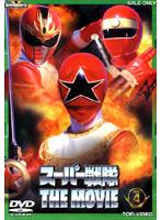 DMM.com スーパー戦隊 THE MOVIE VOL.4