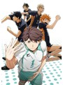 ハイキュー!! vol.2 初回限定版 (ブルーレイディスク)