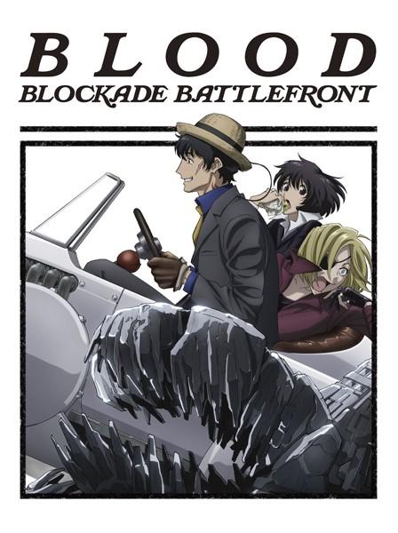 血界戦線 Vol.3 (ブルーレイディスク)