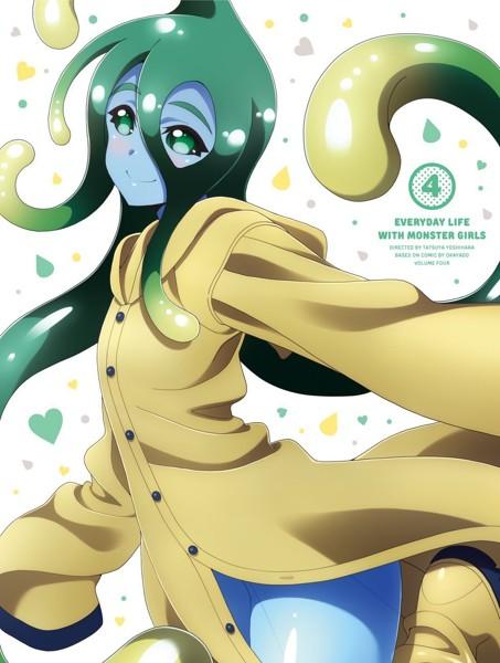 モンスター娘のいる日常 Vol.4 初回生産限定版 (ブルーレイディスク)