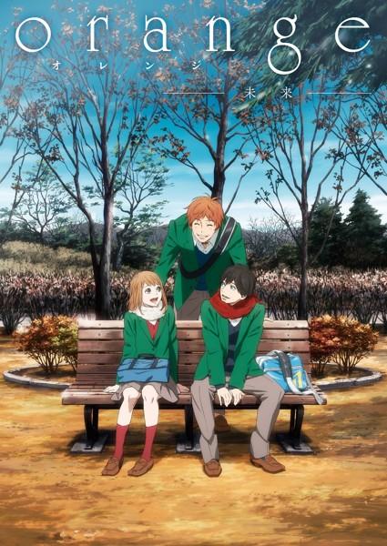 アニメーション映画『orange-未来-』 (初回生産限定版 ブルーレイディスク)