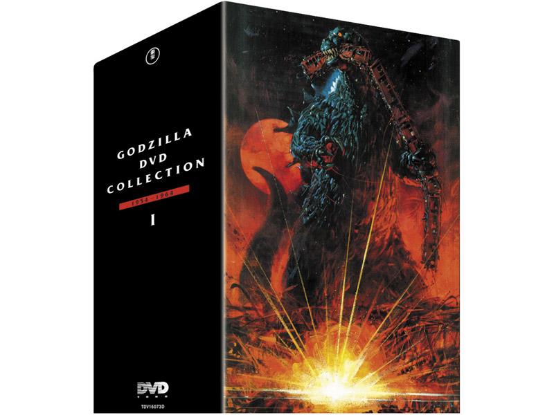 ゴジラ DVDコレクション 1