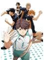 ハイキュー!! vol.2 初回限定版