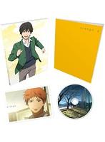 orange Vol.2 DVD[TDV-26212D][DVD] 製品画像