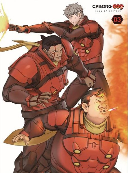 CYBORG009 CALL OF JUSTICE 第3章