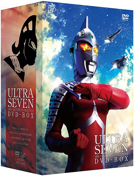 ウルトラセブン 1994〜2002 パーフェクト・コレクション DVD-BOX(本編16枚組)