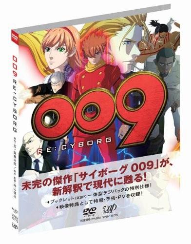 009 RE:CYBORG (本編1枚組)