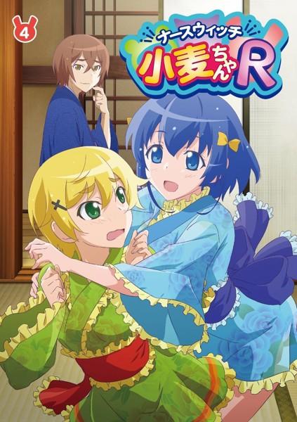 ナースウィッチ小麦ちゃんR Vol.4