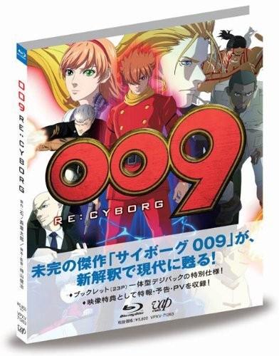 009 RE:CYBORG 通常版(本編1枚組) (ブルーレイディスク)