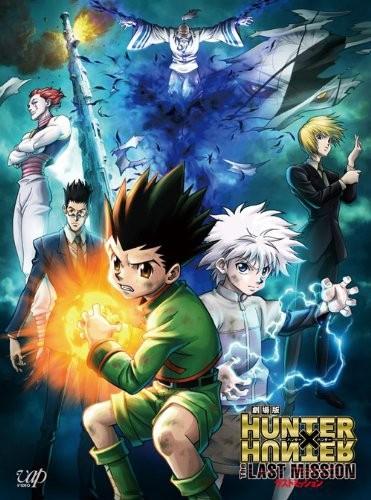 劇場版 HUNTER×HUNTER The LAST MISSION (ブルーレイディスク)