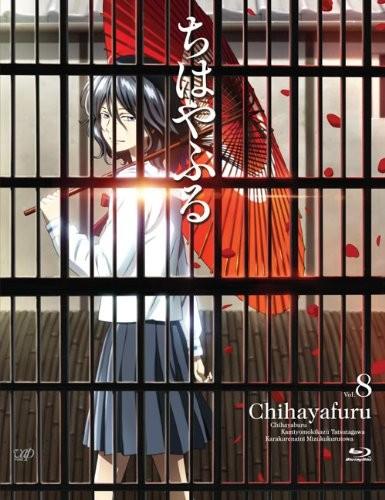 ちはやふる Vol.8 (ブルーレイディスク)