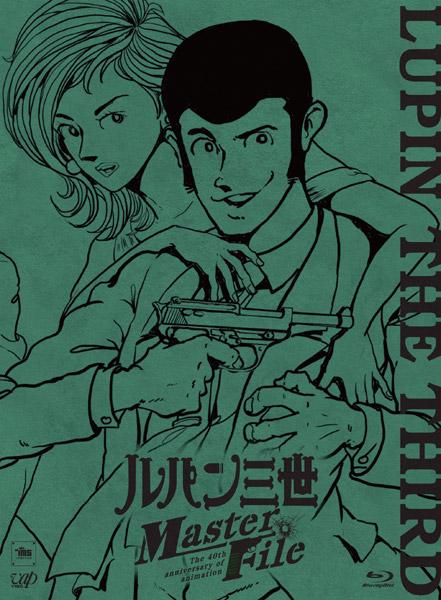 ルパン三世 Master File (ブルーレイディスク)