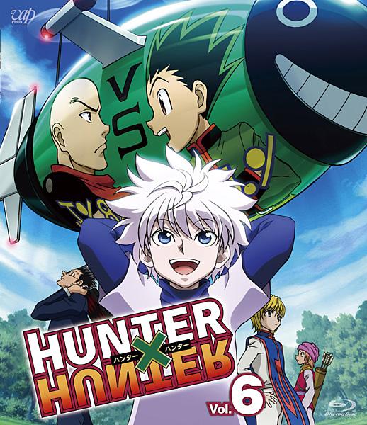 HUNTER×HUNTER ハンターハンター Vol.6 (ブルーレイディスク)