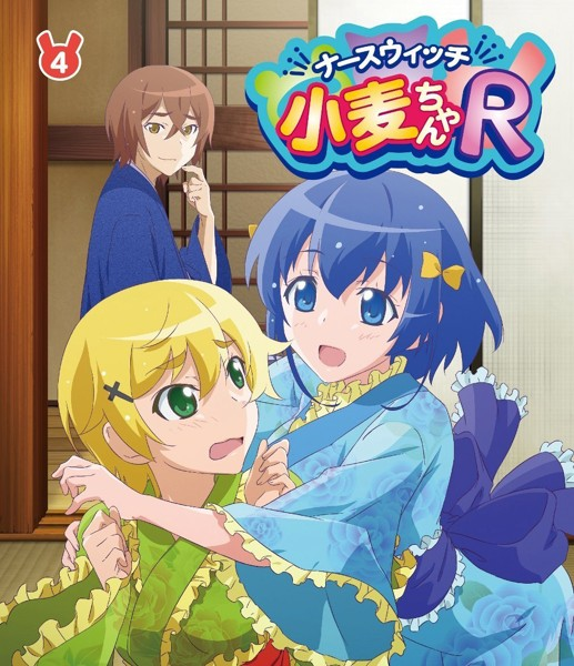 ナースウィッチ小麦ちゃんR Vol.4 (ブルーレイディスク)