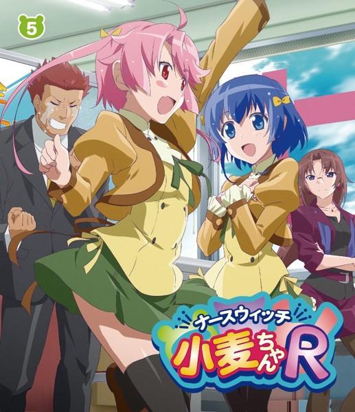 ナースウィッチ小麦ちゃんR Vol.5 (ブルーレイディスク)