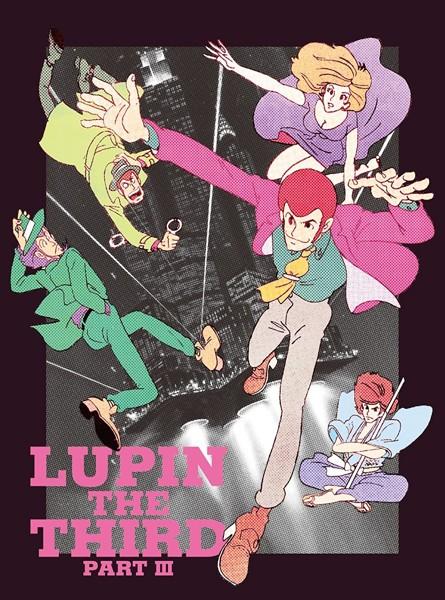 ルパン三世PartIII Blu-ray BOX (ブルーレイディスク)