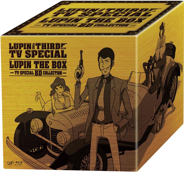 ルパン三世 テレビスペシャル LUPIN THE BOX〜TV スペシャルBDコレクション〜 (ブルーレイディスク)