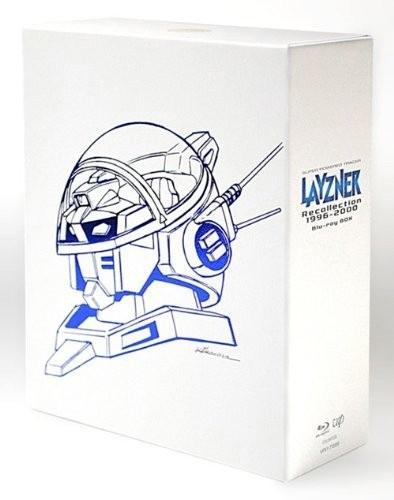 蒼き流星SPTレイズナー Recollection1996-2000 Blu-ray BOX 【初回限定生産】 (ブルーレイディスク)