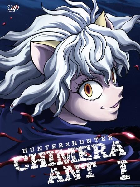 HUNTER×HUNTER ハンターハンター キメラアント編 BD-BOX VOL.1(4枚組) (ブルーレイディスク)