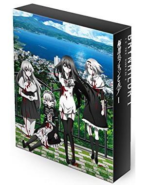 極黒のブリュンヒルデ Blu-ray BOX I