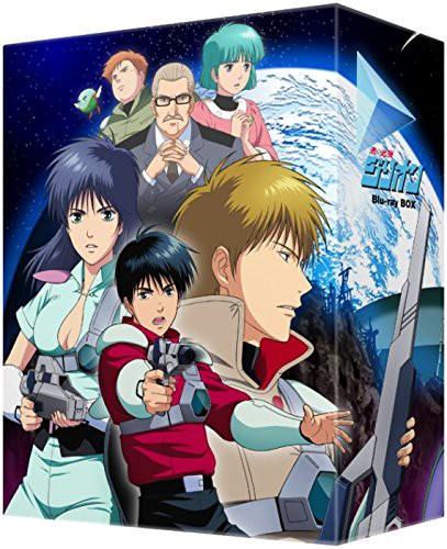 赤い光弾ジリオン Blu-ray BOX (ブルーレイディスク)
