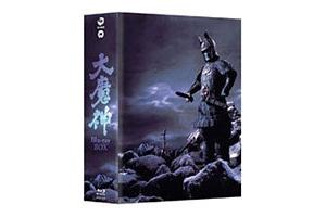 大魔神 Blu-ray BOX (ブルーレイディスク)