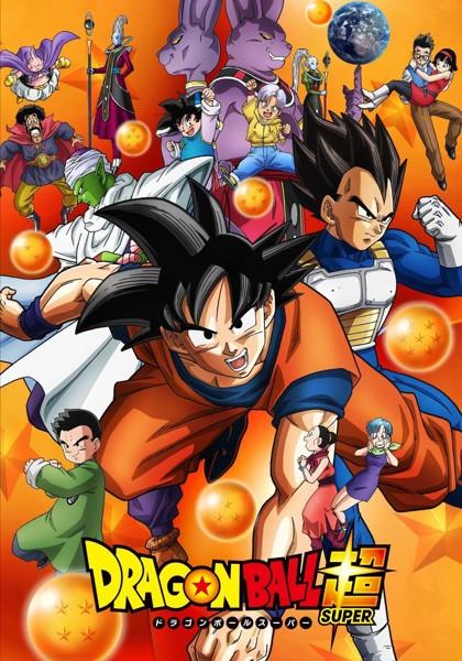 ドラゴンボール超 DVD-BOX5