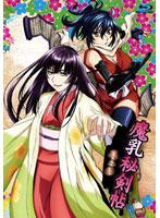 魔乳秘剣帖 ディレクターズカット版 3 (Blu-ray)