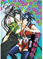 魔乳秘剣帖 ディレクターズカット版 4 (Blu-ray)