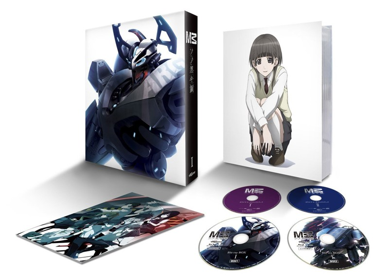 M3〜ソノ黒キ鋼〜 Blu-ray BOX1 (ブルーレイディスク)