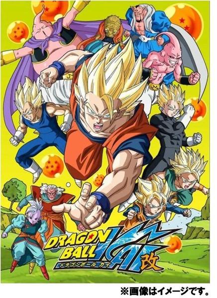 ドラゴンボール改 魔人ブウ編 Blu-ray BOX2 (ブルーレイディスク)