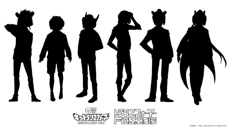 キュートランスフォーマー アニメ放送1周年記念スペシャルイベント@舞浜アンフィシアター