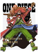 ONE PIECE Log Collection 'GRAND LINE' (期間限定生産)