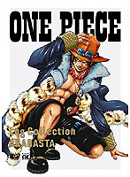 ONE PIECE Log Collection 'ARABASTA' (期間限定生産)