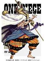ONE PIECE Log Collection 'GOD' (期間限定)
