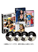 ONE PIECE Log Collection 'WATER SEVEN' (期間限定)