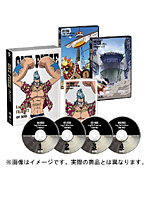 ONE PIECE Log Collection'FRANKY' (期間限定生産盤)