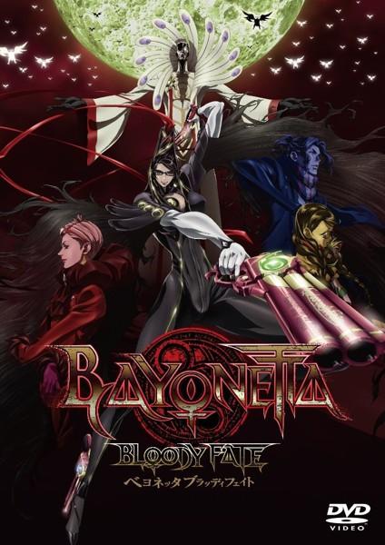 BAYONETTA Bloody Fate (初回限定生産)