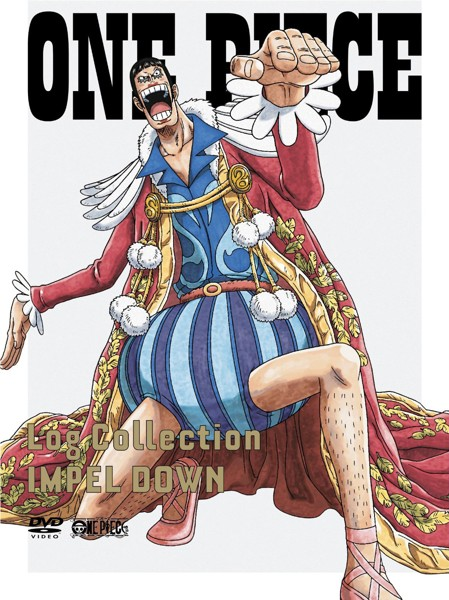 ONE PIECE Log Collection 'IMPEL DOWN'