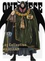 ONE PIECE Log Collection 'MAGELLAN'