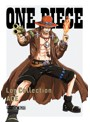 ONE PIECE Log Collection 'ACE'
