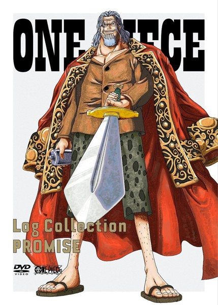 ONE PIECE Log Collection 'PROMISE'