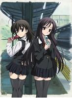 School Days Blu-ray BOX (ブルーレイディスク)