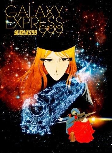 銀河鉄道999テレビシリーズ Blu-ray BOX-4 (ブルーレイディスク)