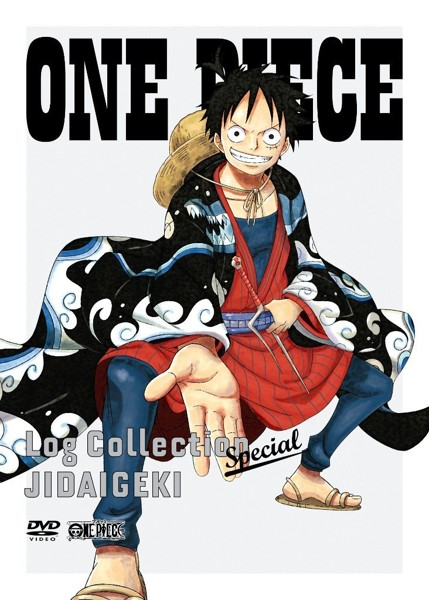 ONE PIECE Log Collection special'JIDAIGEKI'